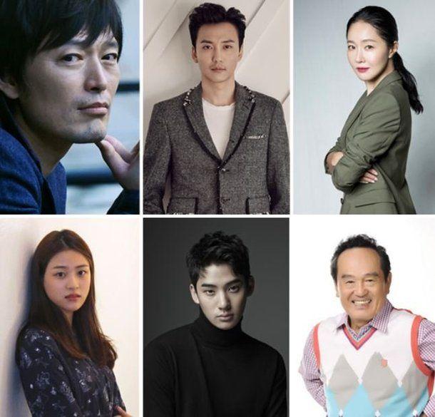 """""""Strange Family"""" lines up stars Jeong Jae-yeong, Kim Nam-gil, Eom Ji-won, Lee Soo-kyeong-I and Jung Ga-ram"""