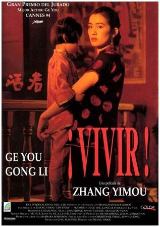 yimou zhang best movies