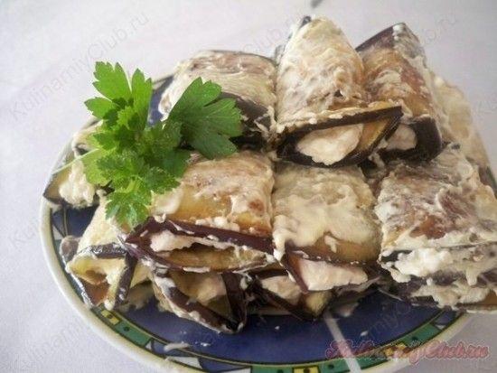 Закуска из баклажанов с творогом on http://kulinarniyclub.ru