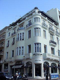 Apartment block (1931), Skoufa street.