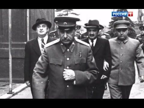 Как умер Иосиф Сталин? Сенсация без срока давности - YouTube