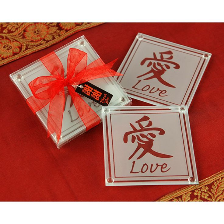 Asian Love Glass Coasters [528-27018NA Buy Asian Coasters] : Wholesale Wedding Supplies, Discount Wedding Favors, Party Favors, and Bulk Event Supplies
