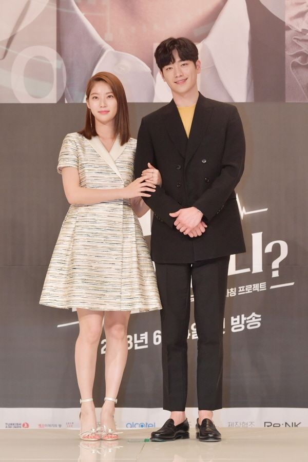 Gong seung yeon dating 2018