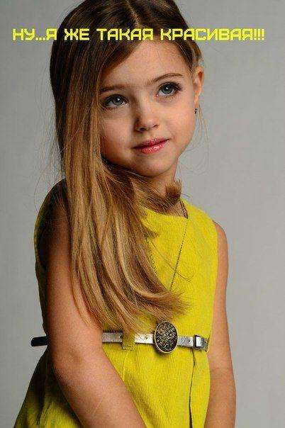 17 best images about dasha kreise on pinterest junior
