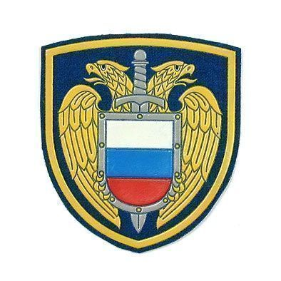 Russian Protective Service Patch - $12.99 This is an authentic Federal Protective Service of Russia sleeve patch. Protective Service of Russia is responsible for the protection of Russian state property and high-ranking government personnel, including the President of Russia. It would make an interesting addition to any historical and/or military collection!