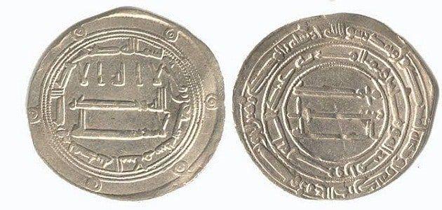 بحث عن هارون الرشيد Pdf Coins Numismatics Harun Al Rashid