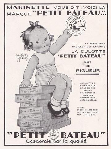 illustration publicitaire française : marque Petit Bateau, enfant