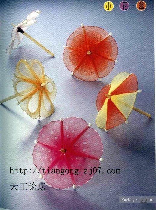 Flores feitas de arame e nylon,                                                                                                                                                      Más
