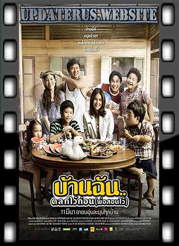 NONTON FILM STREAMING THE LITTLE COMEDIAN (2010) SUTITLE INDONESIA