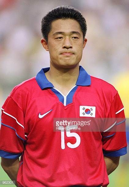 Portrait of Lee Min Sung of Korea Republic before the FIFA Confederations Cup 2001 match against Australia played at the Suwon World Cup Stadium in...