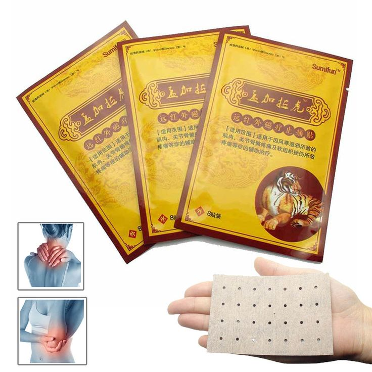 24Pcs/3Bags Chinese Muscular Pain Stiff Shoulders body Pain Relieving Patch Health Care Product Back Neck Pain Relief K00203
