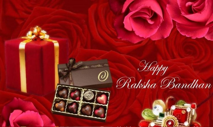 raksha-bandhan-photos New Photos of Raksha Bandhan, Funny Wallpapers of Happy Raksha Bandhan, Happy Raksha Bandhan Celebration,Happy, Raksha, Bandhan, Happy Raksha Bandhan, Best Wishes For Happy Raksha Bandhan, Amazing Indian Festival, Religious Festival,New Designs of Rakhi, Happy Rakhi Celebration, Happy Raksha Bandhan Greetings, Happy Raksha Bandhan Quotes,Story Behind Raksha Bandhan, Stylish Rakhi wallpaper