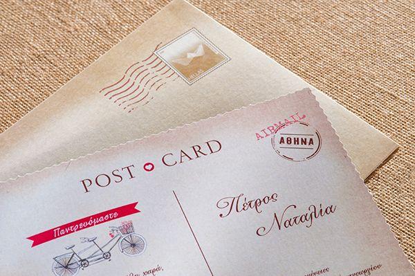 Προτασεις για chic vintage προσκλητηρια γαμου | Biniatian - Love4Weddings