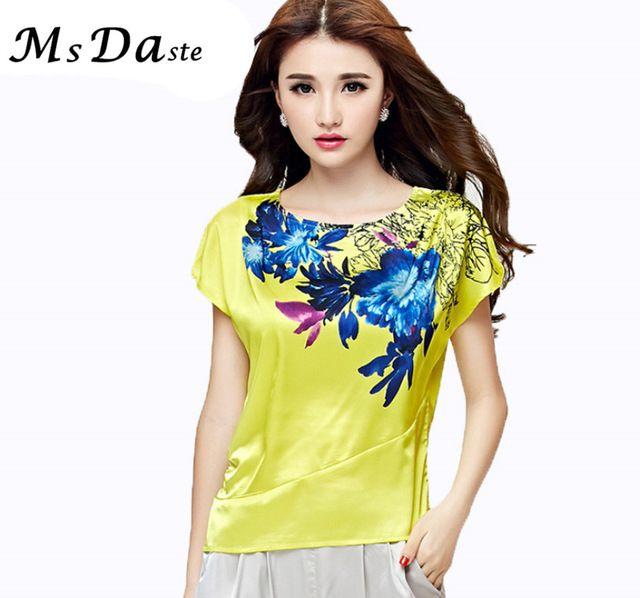 Lucky Deal $15.98, Buy Summer Women Blouses Shirts 2017 Batwing Sleeve Casual Vintage Floral Print Shirt Tops Blusa Kimonos Femme L~3XXXL Yellow White