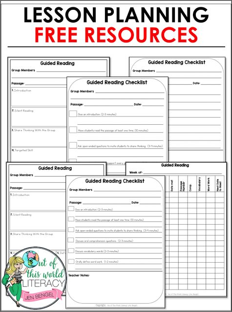 The  Best Reading Lesson Plans Ideas On   Guided