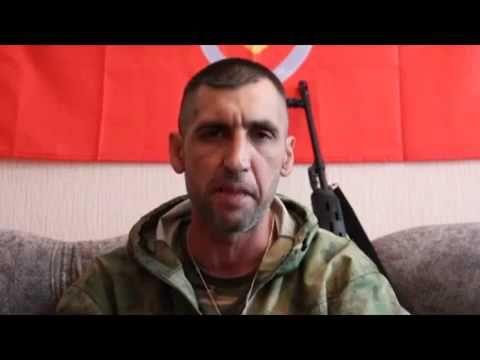 Обращение Че Геваре к народу Украины   Reference Che Gevare to people of...