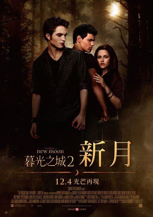 The Twilight Saga: New Moon Full Movie Online 2009
