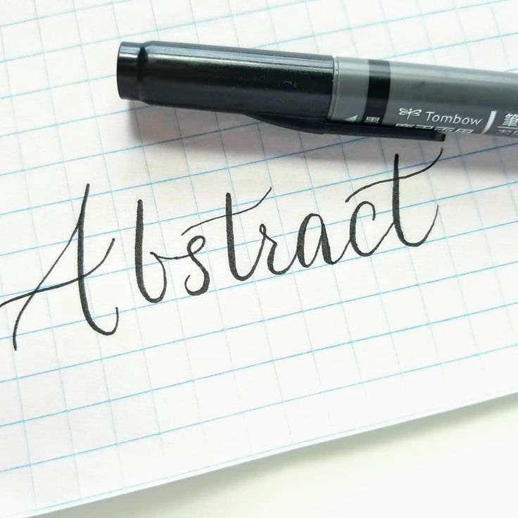 Easy Calligraphy with a Pencil Lettering, Drawing