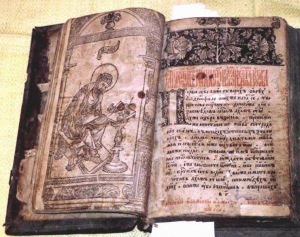TAROT DE ESTHER: Ψαλμοί του Δαυίδ – Κλειδιά