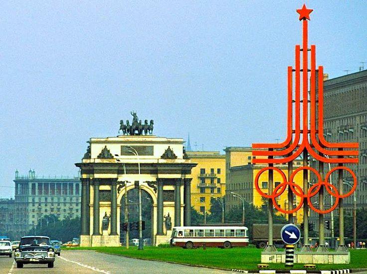 Суббота, Москва, 1980 г.  Олимпийские игры открыты  - 19 июля,... Кинохр...