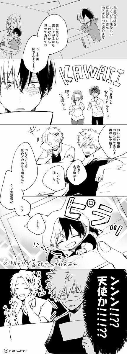 TodoBaku / BakuTodo / Todoroki Shouto / Bakugou Katsuki / Boku no hero académia