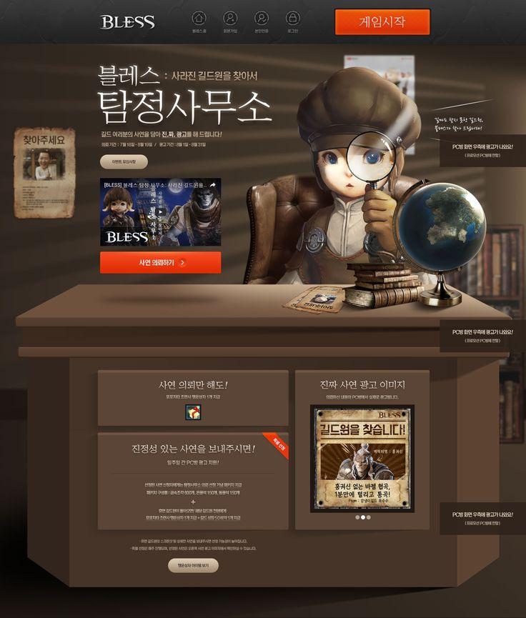 www.pmang.com