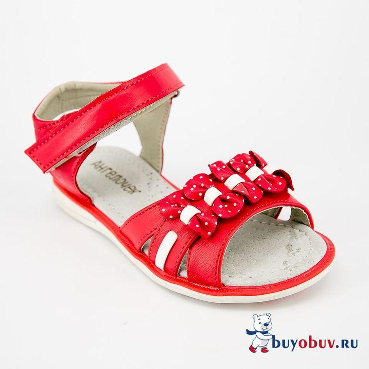 Купить Босоножки для девочки - белый, обувь для девочки, босоножки для девочки, обувь детская, детская обувь