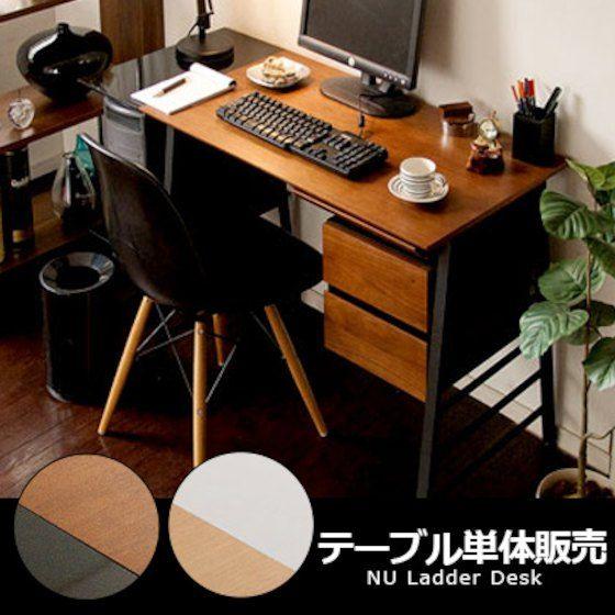 パソコンデスク デスク PCデスク 学習デスク 120cm幅 机。パソコンデスク 木製 120cm幅 パソコンデスク PCデスク かわいい おしゃれ 机 desk 学習机 オフィスデスク パソコン机 北欧 モダン PCデスク シンプル オフィスデスク オフィス家具 ワークデスク 単体販売