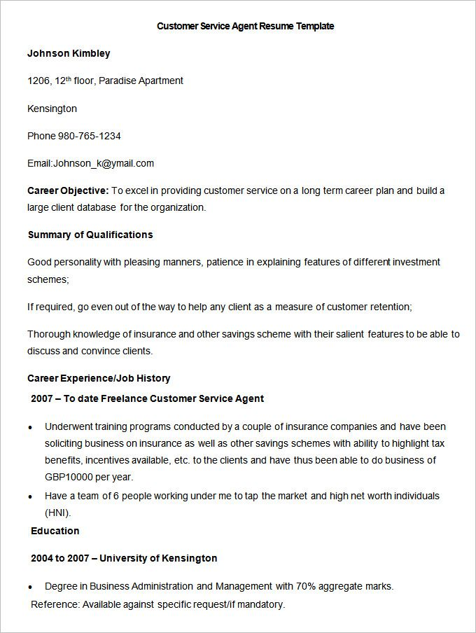 career objectives for call center agent
