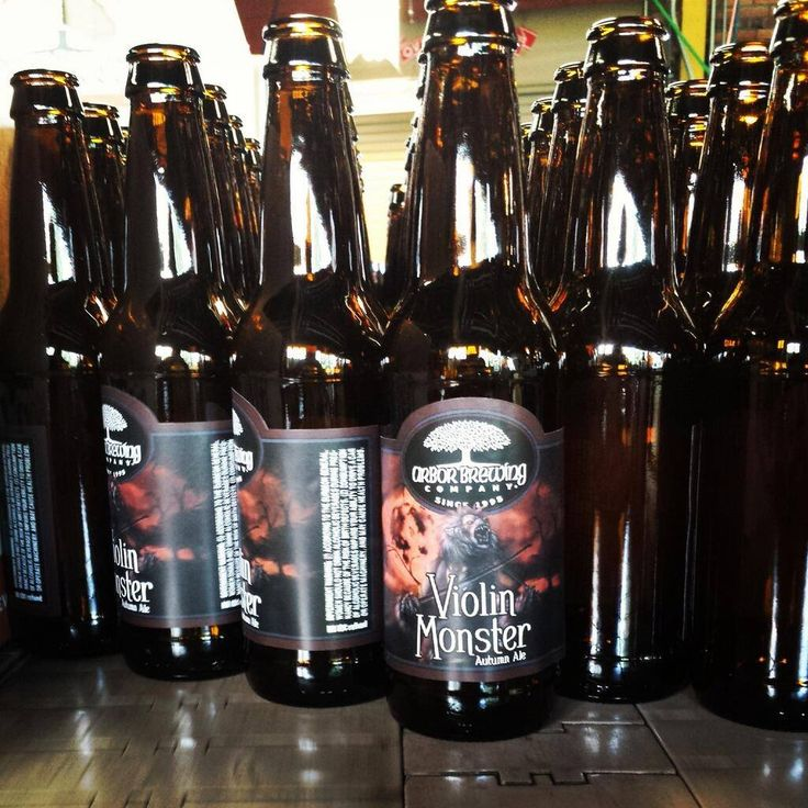 Ann Arbor Brewing Company's Violin Monster Autumn Ale is releasing on September 3rd!