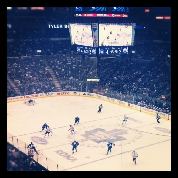 My first NHL Game