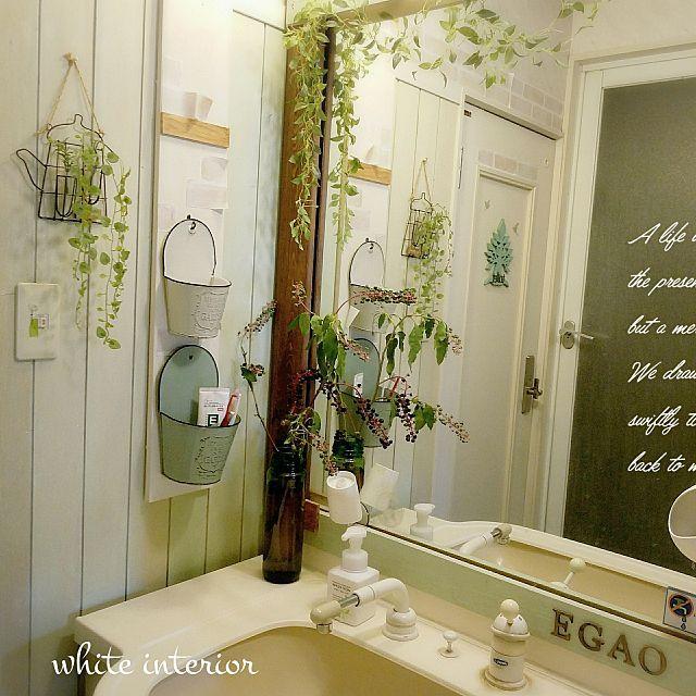 洗面台周り フェイクグリーン ホワイトインテリア 緑のある暮らし