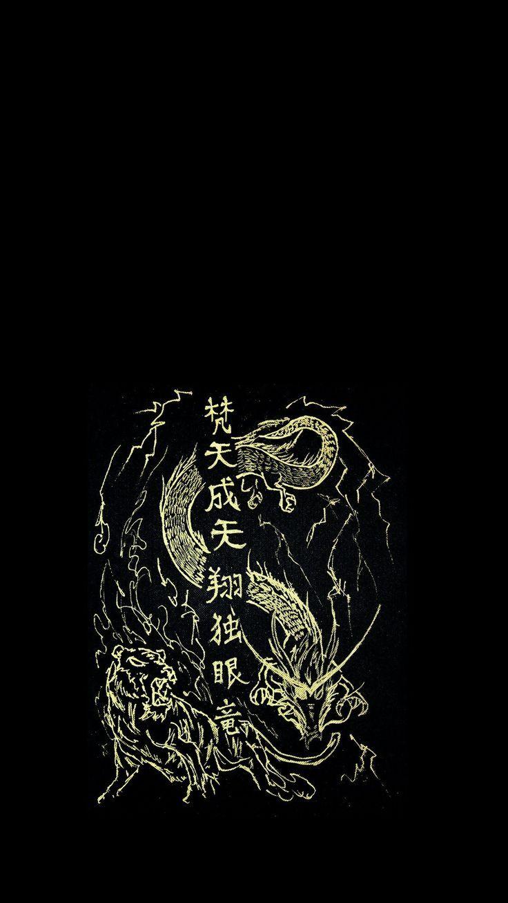 Pin by Norbert Spekking on Dragon Art wallpaper iphone