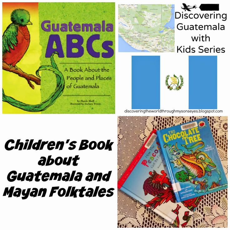 Discovering The World Through My Son's Eyes: Guatemala ABC's and Mayan Tales Children's Book
