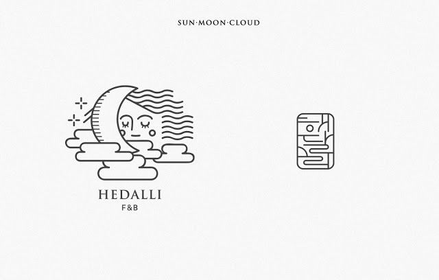 Hedali Salt on Packaging of the World - Creative Package Design Gallery