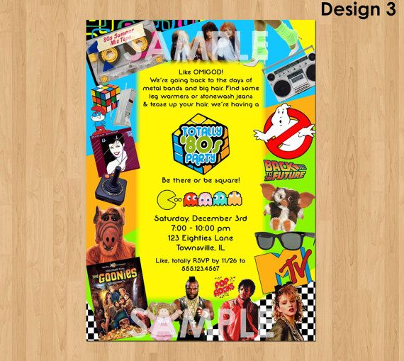80s Theme Party Invitations, Printable 80s Theme Invitations, Totally 80s Party Invitation, 80s Birthday Party Invitation, 40th 45th 50th