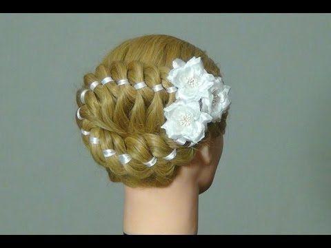 Коса из 4-х прядей. Плетение косы с лентой. 4 Strand Braid Hairstyle - YouTube