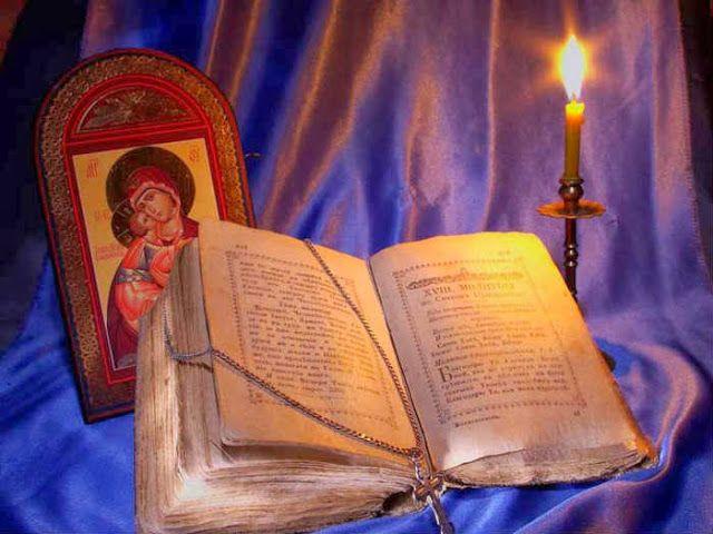 sfeol-natalia: Молитвы от болезни #здоровье #молитвы #от_болезни