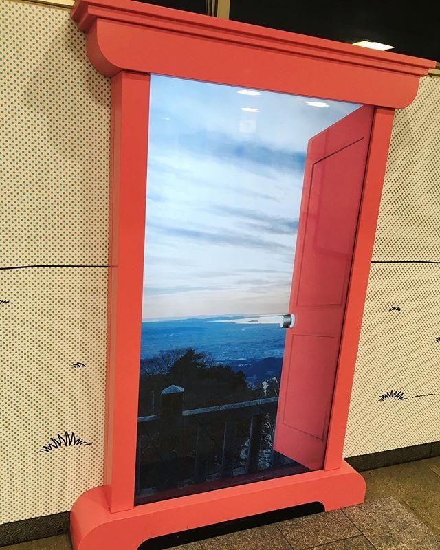 登戸駅 おしゃれまとめの人気アイデア Pinterest Masa Hamanoi