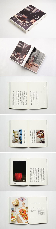 《戀食人生》 沈倩如 楊蕙瑜 著 | ACST Design, 2013