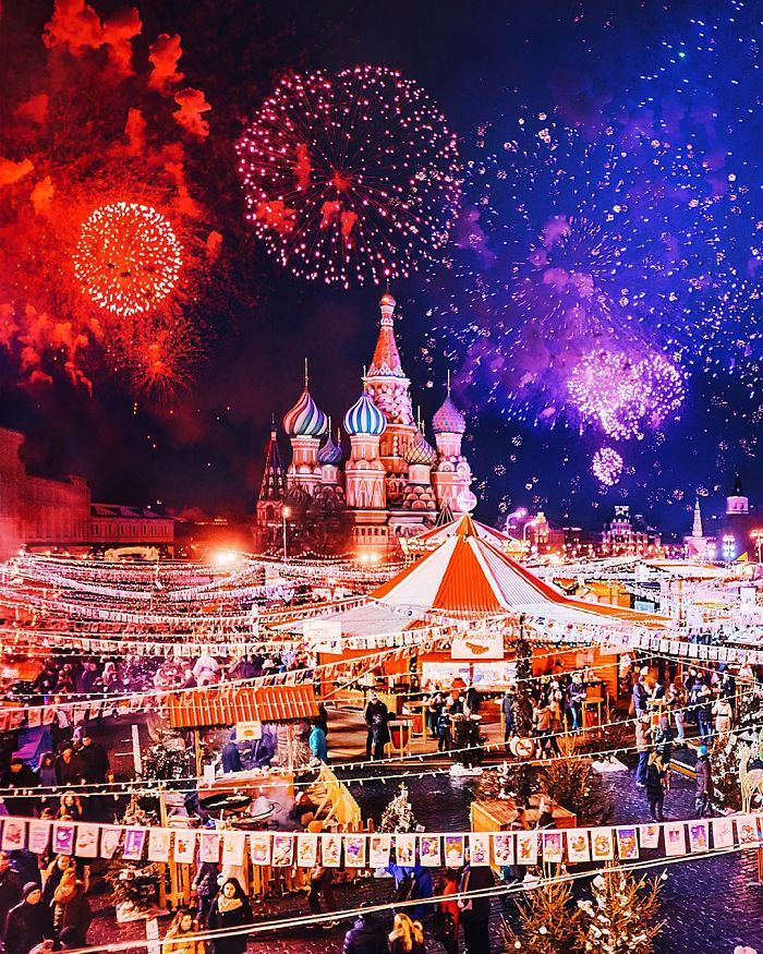 Moscow City Looked Like A Fairytale During Orthodox Christmas | Bored Panda