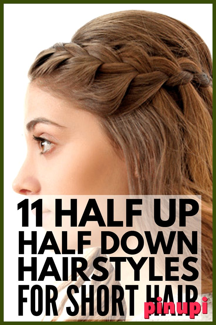 Running Late 29 Half Up Half Down Hairstyles For Lazy Girls Running Late 29 Half Up Half Down Hairstyles For Lazy Girls Looking For Simple Yet Stylish...
