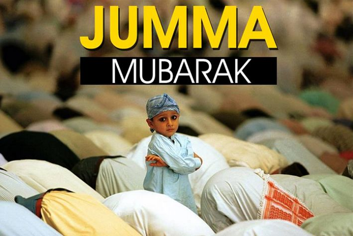 Blessed is he who listens with the ear of his heart. Jumma Mubarak All Friends