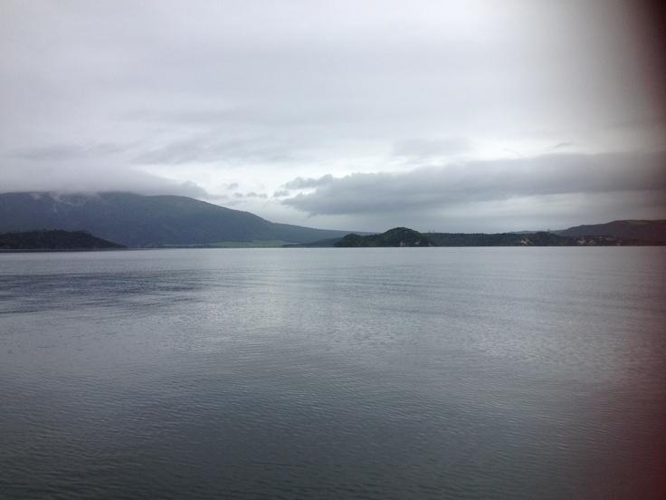 Lake Rotomahana, Waimangu Volcanic Valley, Rotorua, New Zealand.