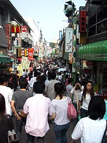 Takeshita Street  - where Hannah and I went on our day in Tokyo