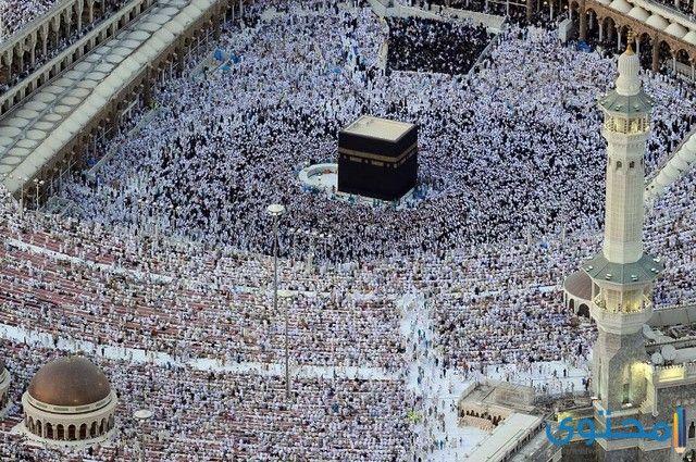 موعد اقامة صلاة عيد الفطر في السعودية هذا العام 1441 معلومات اسلامية اجازة العيد اجازة عيد الفطر الرياض Mecca Images Mecca Beautiful Mosques