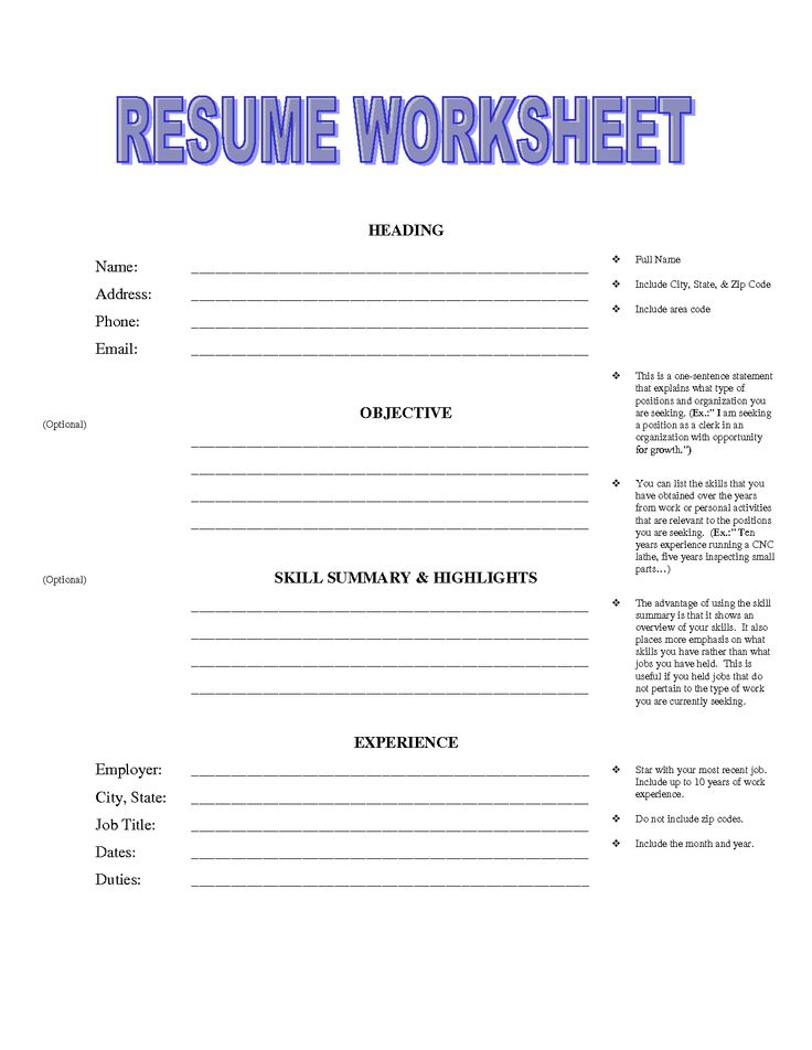 Free Resume Builder Yahoo Hr Graphic Desgin One Page Resume