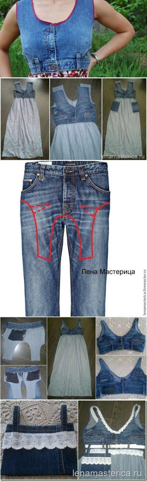 Hoja de jeans vestido de verano (clase magistral) / los pantalones vaqueros / Alteración Las manos - los modelos, alteración de la ropa, decoración de interiores con sus propias manos - en la segunda calle