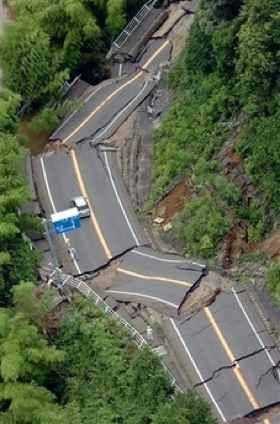 les tremblements de terre | Coop'ICEM