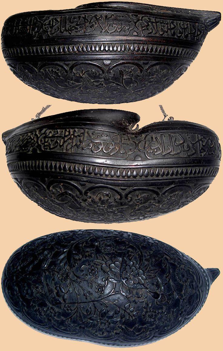 Persian Kashkul http://www.textileasart.com/inventory/540.jpg